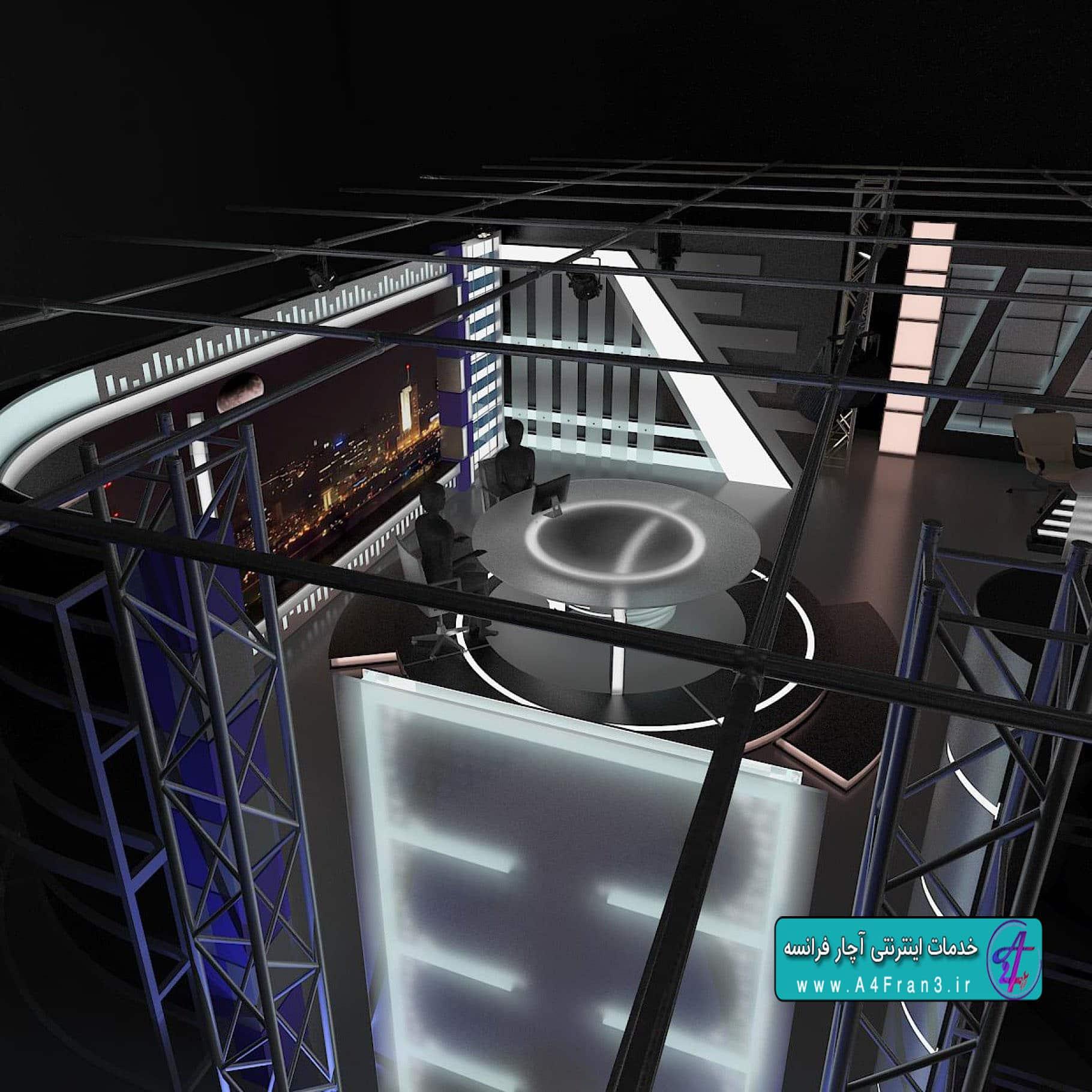 دانلود مدل سه بعدی استودیو تلویزیونی Virtual TV Studio News