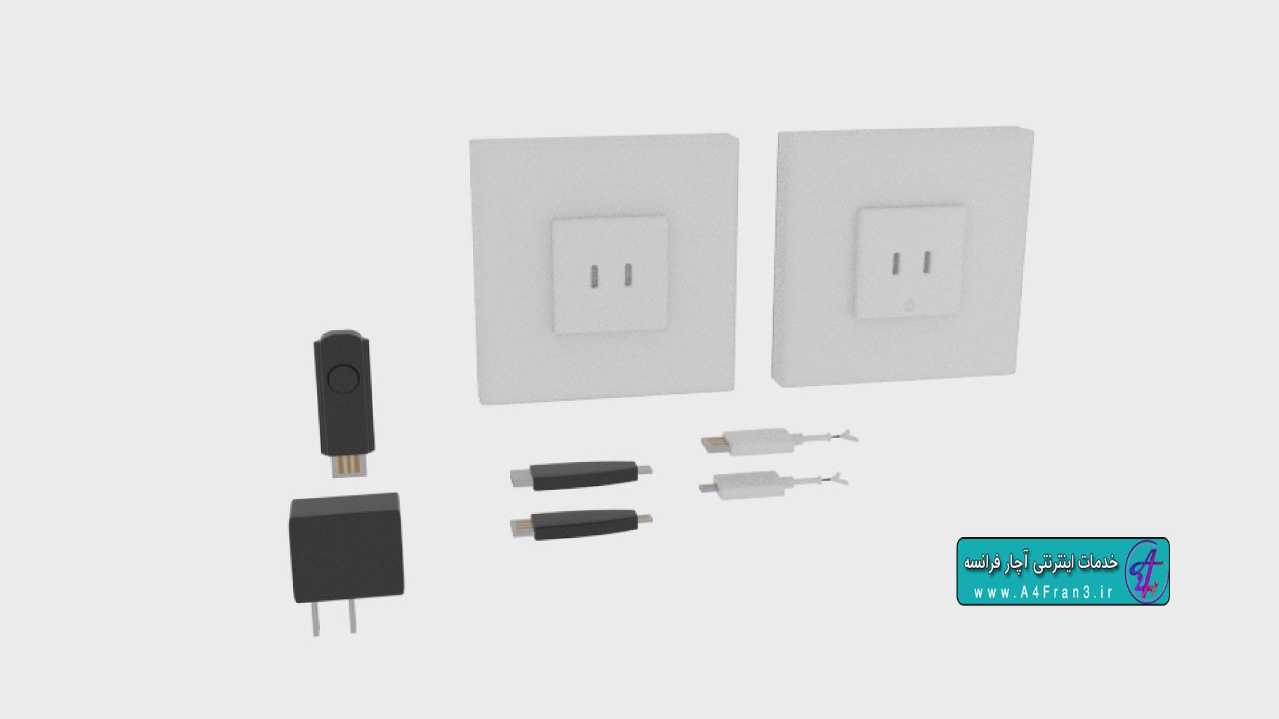 دانلود مدل سه بعدی شارژر یو اس بی USB Charger Component