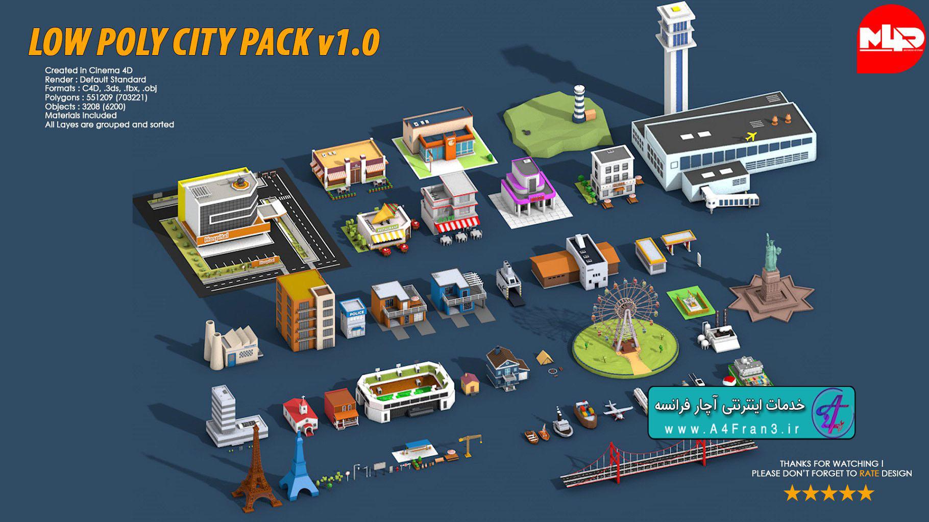 دانلود مدل سه بعدی المان های شهری LOW POLY CITY PACK 1