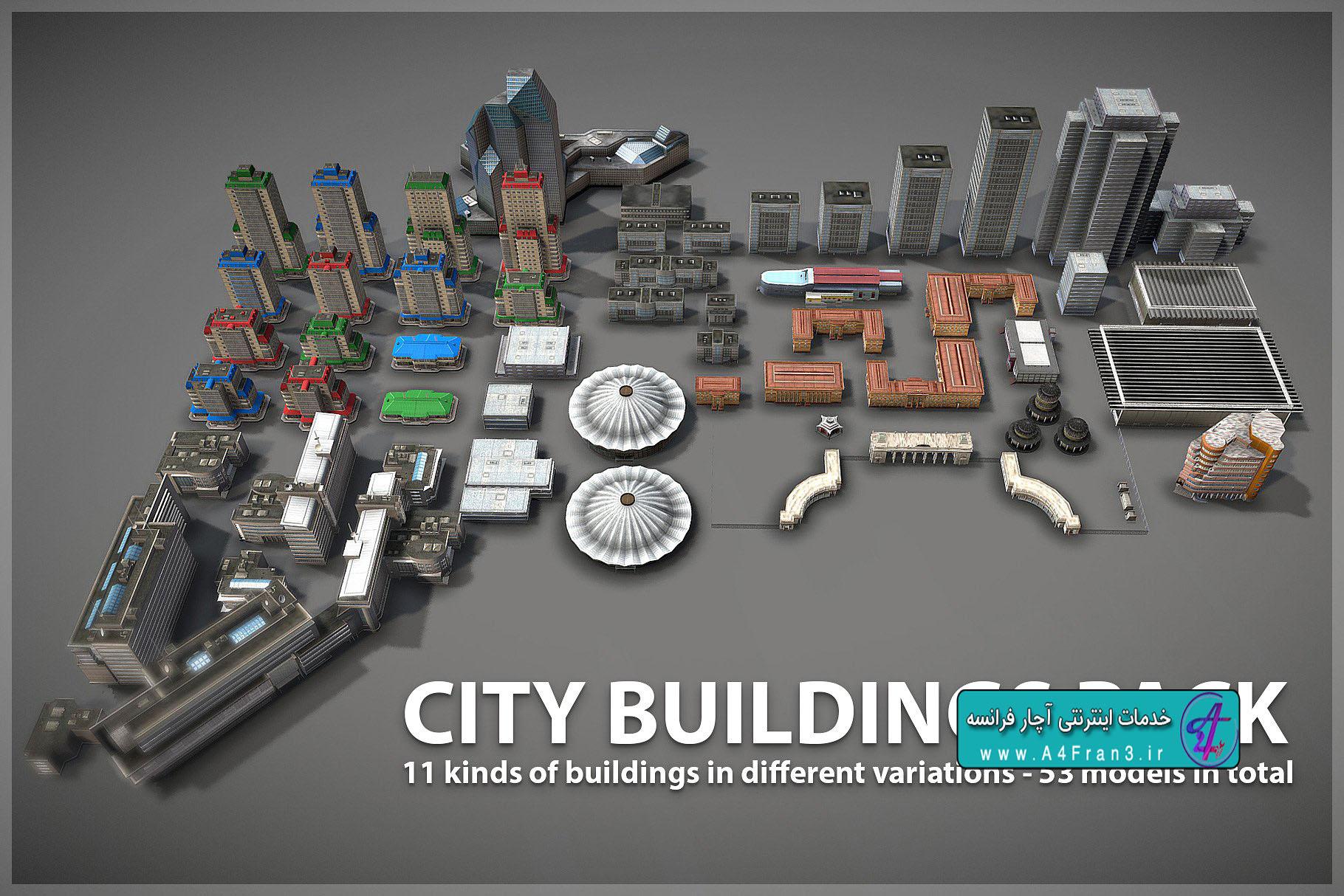 دانلود مدل سه بعدی ساختمان BUILDINGS PACK - 2382524