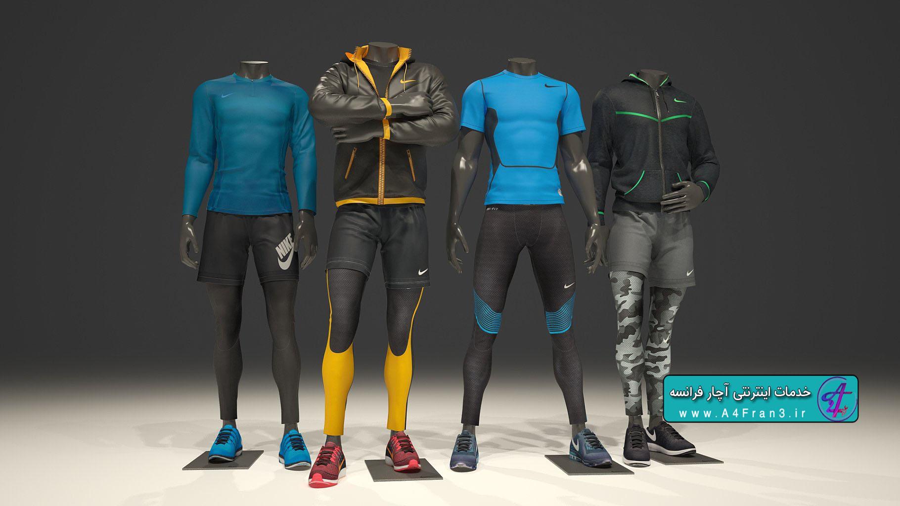 دانلود مدل سه بعدی لباس های فوتبالی نایکی MALE MANNEQUIN NIKE