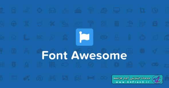 دانلود مجموعه وب فونت های Font Awesome Pro