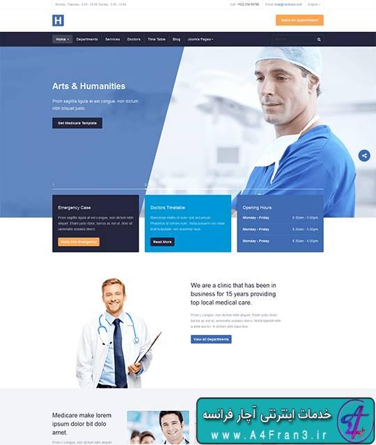 دانلود قالب جوملا پزشکی JA Healthcare نسخه راست چین