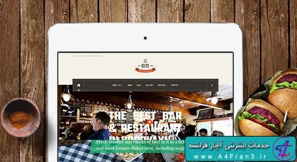 دانلود قالب جوملا رستوران JA Restaurant راست چین