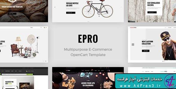دانلود قالب فروشگاهی اپن کارت راست چین ePro - Premium OpenCart Template
