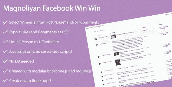 دانلود اسکریپت جاوا شبکه های اجتماعی Facebook Win Win