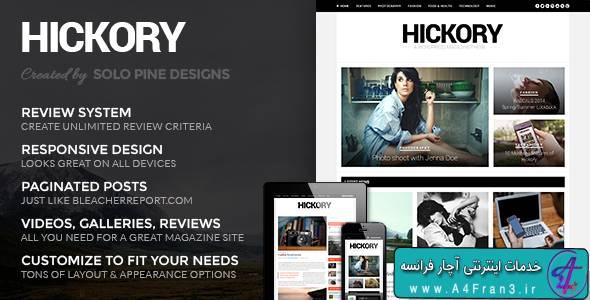 دانلود قالب وردپرس مجله Hickory