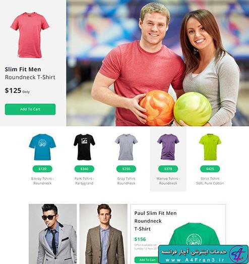 دانلود قالب فتوشاپ سایت Minimal eCommerce Web Template