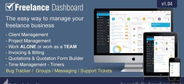 دانلود اسکریپت PHP مدیریت پروژه Freelance Dashboard