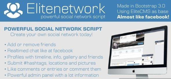 دانلود اسکریپت PHP شبکه اجتماعی Elitenetwork