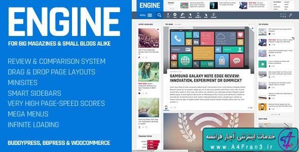 دانلود قالب وردپرس مجله Engine