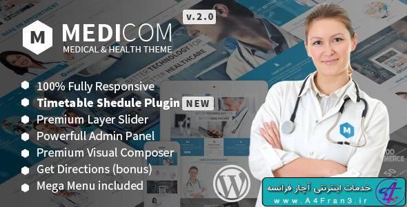 دانلود قالب وردپرس پزشکی و بهداشتی Medicom