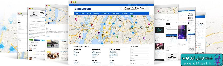 دانلود قالب دایرکتوری وردپرس Directory