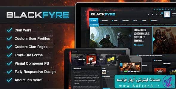 دانلود قالب وردپرس مجله بازی Blackfyre