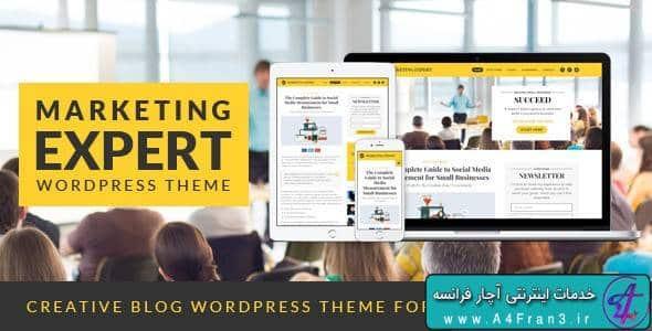دانلود قالب وبلاگی وردپرس Expert