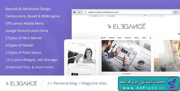 دانلود قالب وبلاگی وردپرس Elegance