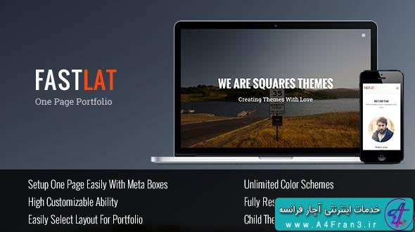 دانلود قالب تک صفحه ای وردپرس Fastlat