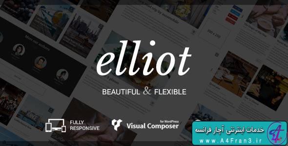 دانلود قالب وبلاگی وردپرس Elliot