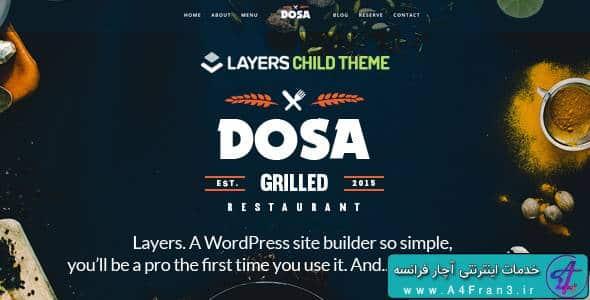دانلود قالب LayersWP وردپرس DOSA