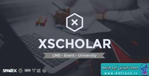 دانلود قالب آموزشی وردپرس XScholar