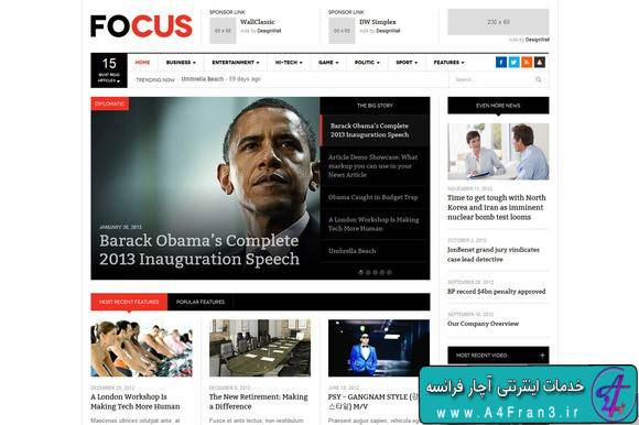 دانلود قالب خبری وردپرس DW Focus