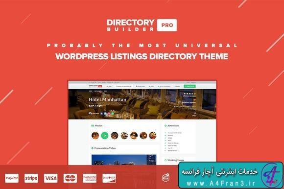 دانلود قالب وردپرس دایرکتوری Directory Builder Pro WP Theme