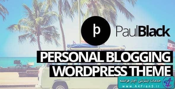 دانلود قالب وبلاگی وردپرس PaulBlack
