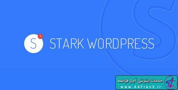 دانلود قالب وردپرس STARK