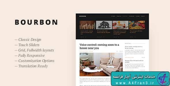 دانلود قالب وبلاگی وردپرس رستوران Bourbon