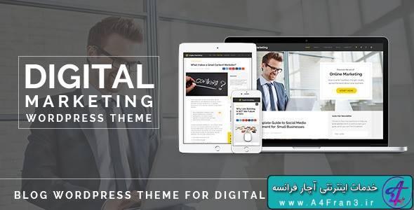 دانلود قالب وبلاگی وردپرس Digital Marketing