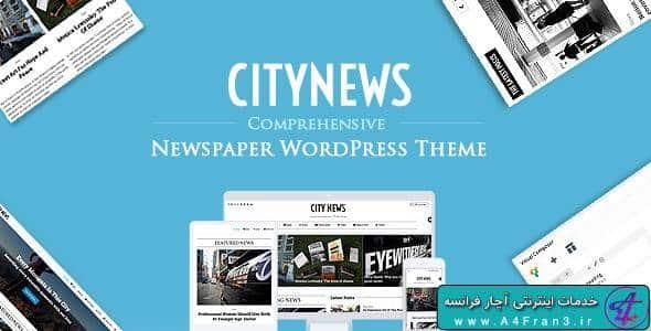 دانلود قالب خبری وردپرس CityNews