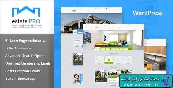 دانلود قالب وردپرس املاک Estate Pro