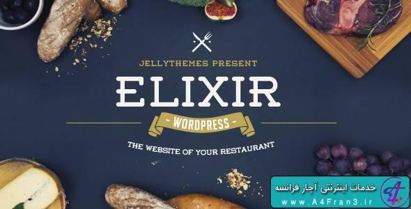 دانلود قالب وردپرس رستوران Elixir