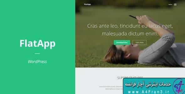 دانلود قالب وردپرس FlatApp