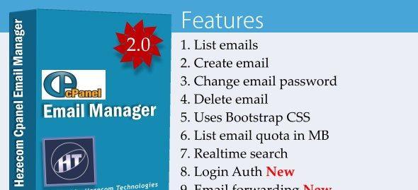 دانلود اسکریپت PHP مدیریت ایمیل Cpanel Email Manager