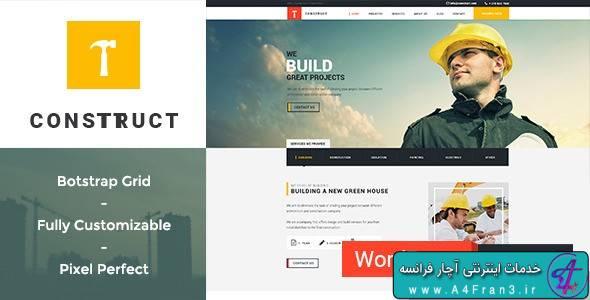 دانلود قالب وردپرس ساختمانی Construct
