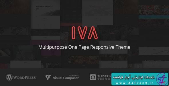 دانلود قالب تک صفحه ای و چندمنظوره وردپرس Iva