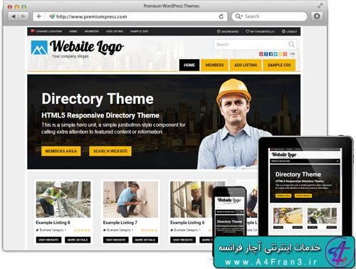 دانلود قالب وردپرس دایرکتوری Directory