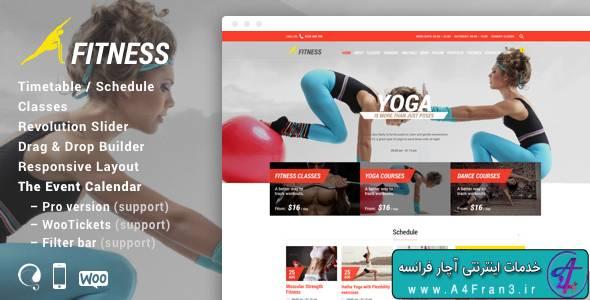دانلود قالب ورزشی وردپرس Fitness Sport Gym