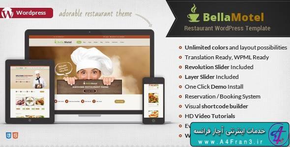 دانلود قالب وردپرس رستوران و نانوایی Bella Motel