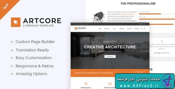 دانلود قالب وردپرس معماری Artcore