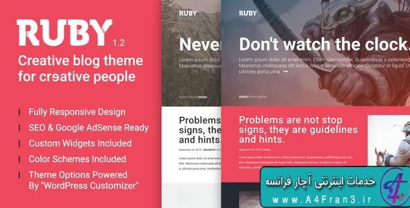 دانلود قالب وبلاگی وردپرس Ruby