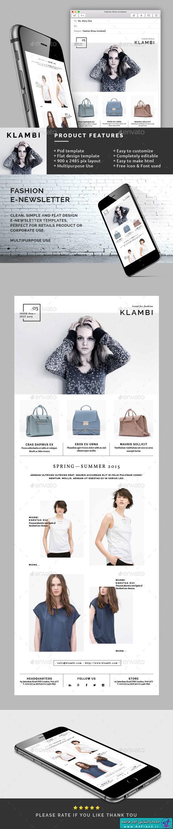دانلود قالب فتوشاپ خبرنامه ایمیلی Fashion E-Newsletter