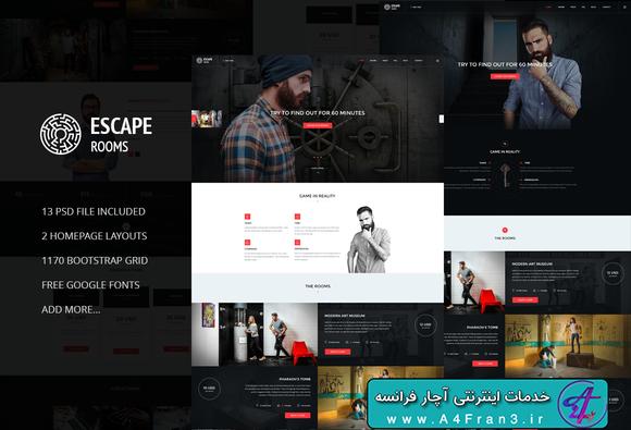 دانلود قالب فتوشاپ سایت Escape Room