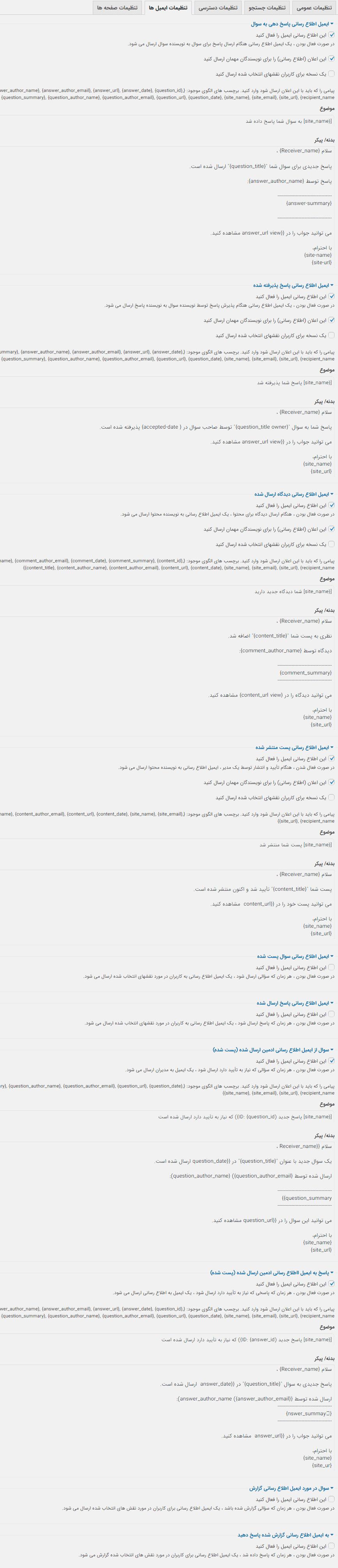 سابای دیسکاس Sabai Discuss