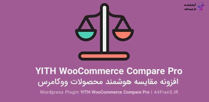 دانلود افزونه فارسی مقایسه YITH WooCommerce Compare Pro