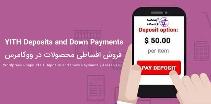 دانلود افزونه فارسی فروش اقساطی YITH Deposits and Down Payments