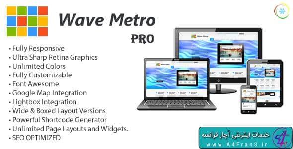 دانلود قالب وردپرس DevelopGo - Wave Metro Pro
