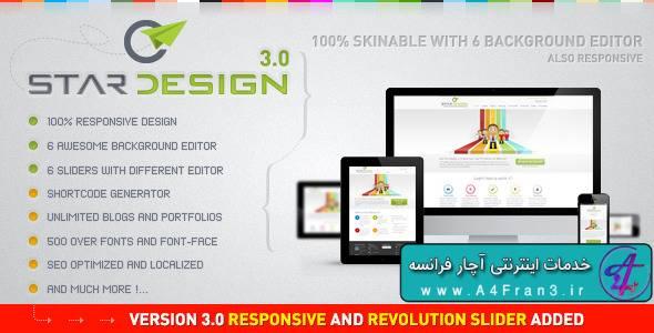 دانلود قالب وردپرس CStar Design WordPress Theme