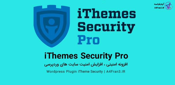 دانلود افزونه فارسی امنیت iThemes Security Pro